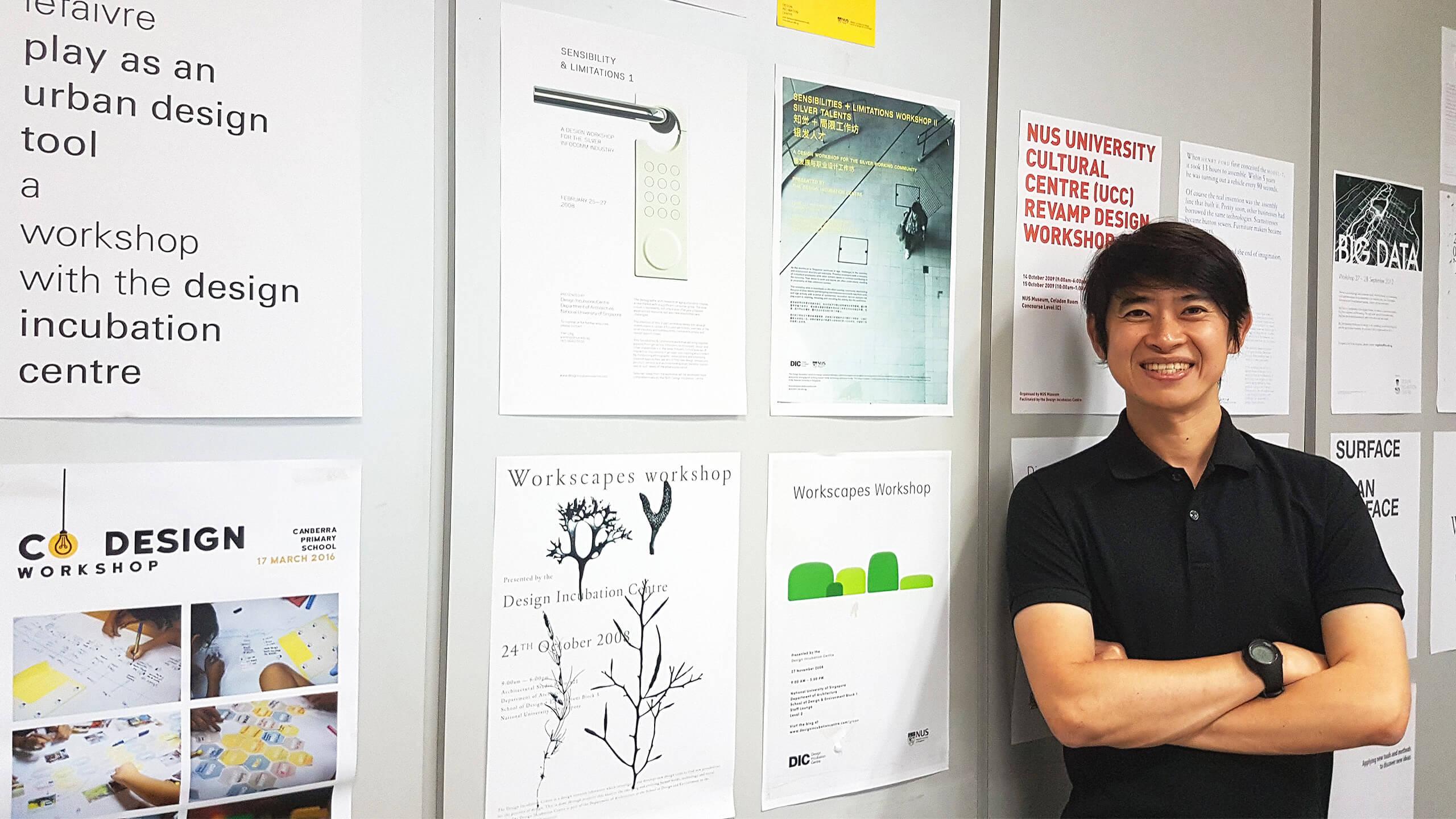 communicating-through-design